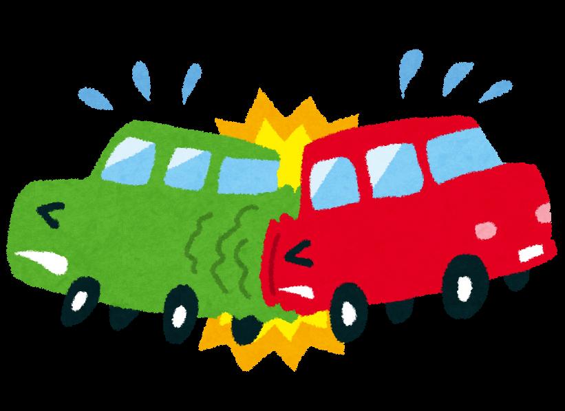 交通事故の事故車の評価損